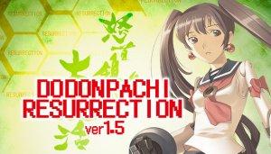 DoDonPachi Resurrection per PC Windows