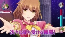 """Idol Death Game TV - Trailer """"Version 2"""""""