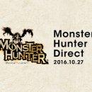 Un Nintendo Direct dedicato a Monster Hunter il 27 ottobre, verrà annunciato un nuovo episodio?