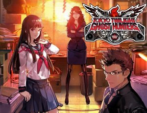 Tokyo Twilight Ghost Hunters: Daybreak Special Gigs per PlayStation Vita