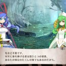 The Witch and the Hundred Knight 2 mostra i suoi personaggi chiave in video
