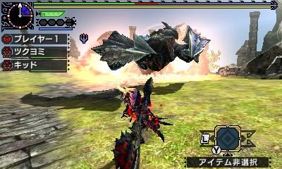 Sconcertante: Capcom non ha intenzione di portare Monster Hunter XX in occidente
