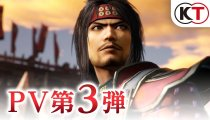 Samurai Warriors: Sanada Maru - Trailer