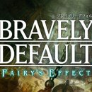 Un nuovo trailer per Bravely Default: Fairy's Effect