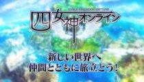 Four Goddesses Online: Cyber Dimension Neptune - Trailer