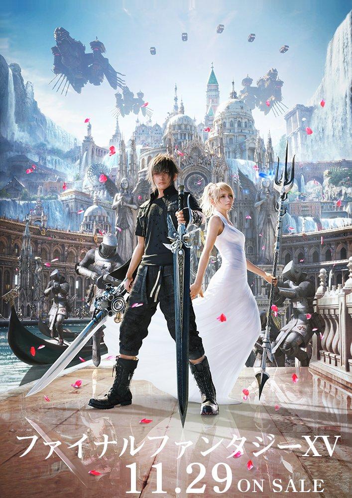 Final Fantasy XV ha ricevuto un nuovo poster e nel fine settimana si mostrerà in un nuovo spot