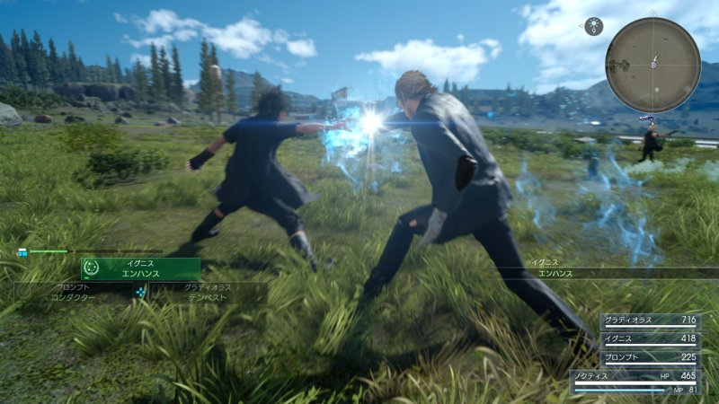 Il director di Final Fantasy XV si dice soddisfatto delle vendite e parla dell'approccio open world