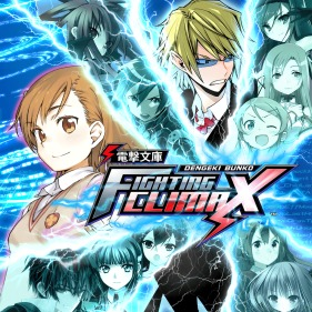 Dengeki Bunko: Fighting Climax per PlayStation Vita