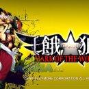 Garou: Mark of the Wolves è disponibile su PlayStation Store, trailer di presentazione