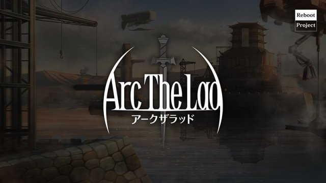 Arc the Lad