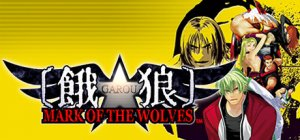 Garou: Mark of the Wolves per PC Windows