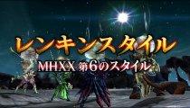 Monster Hunter XX - Trailer dello stile Renkin
