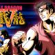 Double Dragon IV arriva il 7 settembre su Switch