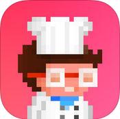 Le Parker: Sous Chef Extraordinaire per Apple TV