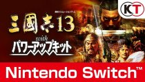 Romance of the Three Kingdoms XIII - Il trailer della versione Nintendo Switch