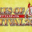 Bandai Namco fissa le date del tradizionale Tales of Festival