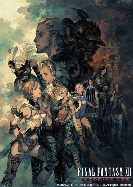 Square Enix dà il via ai festeggiamenti per il 30° anniversario di Final Fantasy
