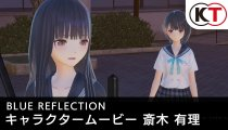 Blue Reflection: Sword of the Girl Who Dances in Illusions - Trailer Yuri Saiki