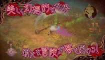 The Witch and the Hundred Knight 2 - Spot giapponese