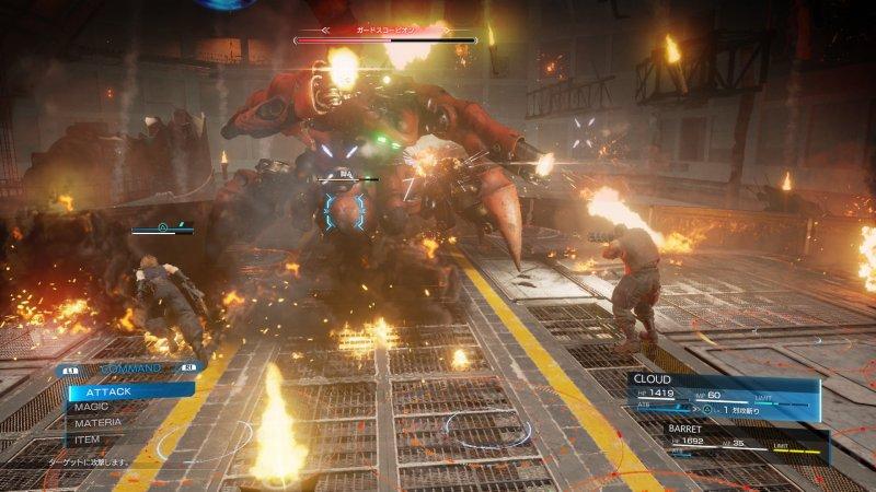 Final Fantasy VII Remake, le nostre ipotesi sulla struttura