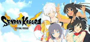 Senran Kagura: Estival Versus per PC Windows