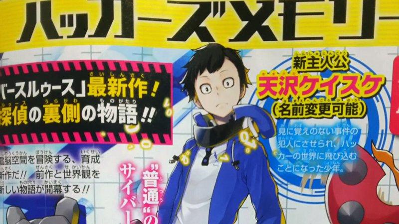 Bandai Namco ha annunciato Digimon Story: Cyber Sleuth Hacker's Memory