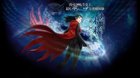 Shin Megami Tensei: Strange Journey Redux  arriverà in Europa il 18 maggio su Nintendo 3DS
