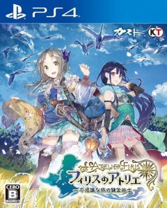 Atelier Firis: The Alchemist and the Mysterious Journey per PlayStation 4
