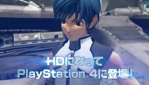 Star Ocean: Till the End of Time - Il trailer della versione emulata su PlayStation 4