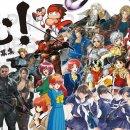 Konami cerca nuovi sviluppatori facendo leva sui franchise di Metal Gear Solid, Castlevania e Suikoden