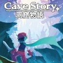 Cave Story+: in arrivo la modalità cooperativa in locale su Switch