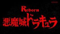 Castlevania: Lords of Shadow - Trailer del pachinko
