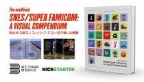 SNES/Super Famicom: a visual compendium - Il video della campagna Kickstarter