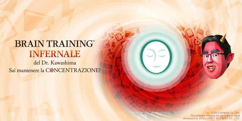 Dopo anni di attesa, Brain Training Infernale del Dr. Kawashima ha finalmente una data italiana