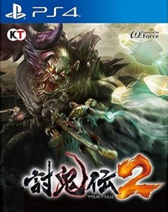 Toukiden 2 per PlayStation 4
