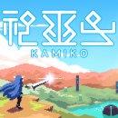 Kamiko, uno dei primi indie game per Nintendo Switch, ha venduto più di 110.000 copie