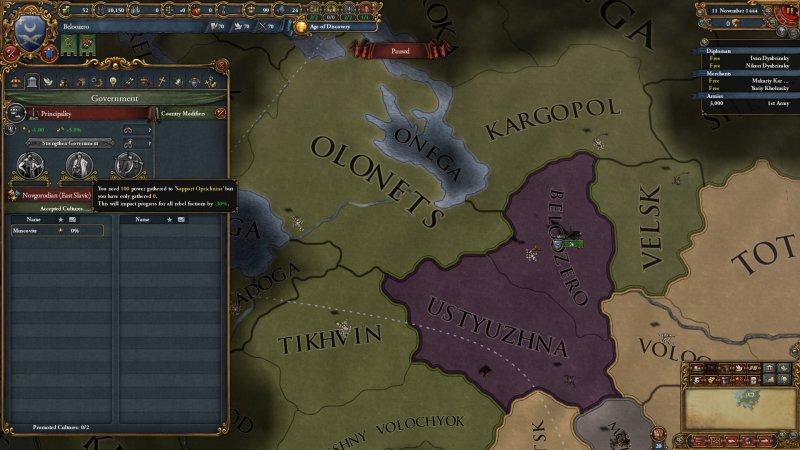 Siberia non ti temo