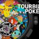 Un'azienda svizzera ha realizzato un orologio dei Pokémon... da 260.000 dollari