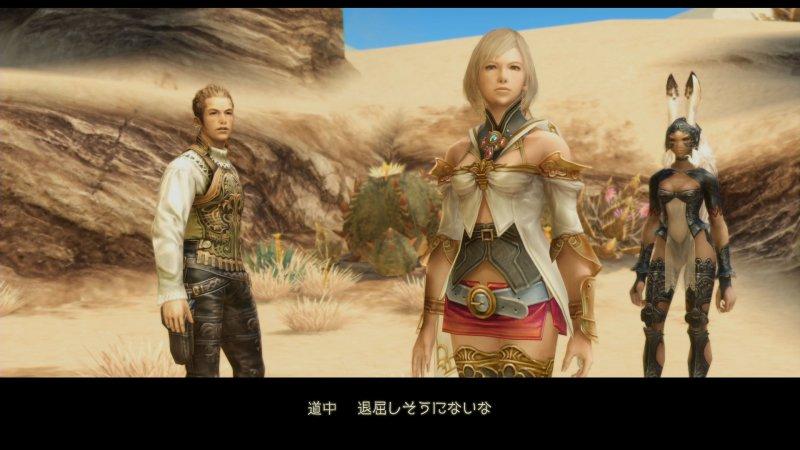 Final Fantasy XII - Voci dal Sottobosco