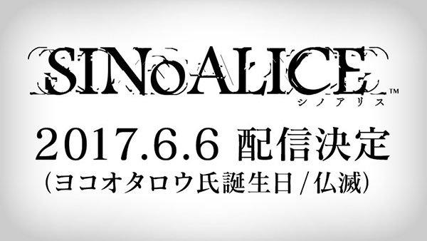 SINoALICE, il nuovo gioco dall'autore di NieR: Automata, uscirà in Giappone il 6 giugno