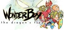 Wonder Boy: The Dragon's Trap per PC Windows