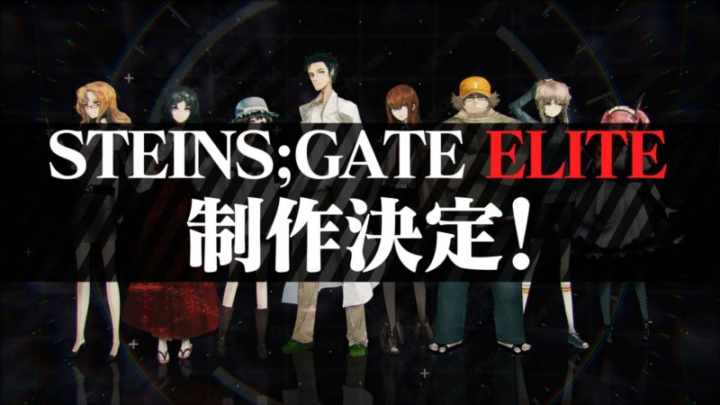 Steins;Gate Elite si mostra nella sua sequenza d'apertura animata