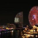 Final Fantasy XIV: Stormblood - Video dell'evento celebrativo a Yokohama