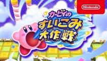 Kirby's Blowout Blast - Trailer di lancio giapponese