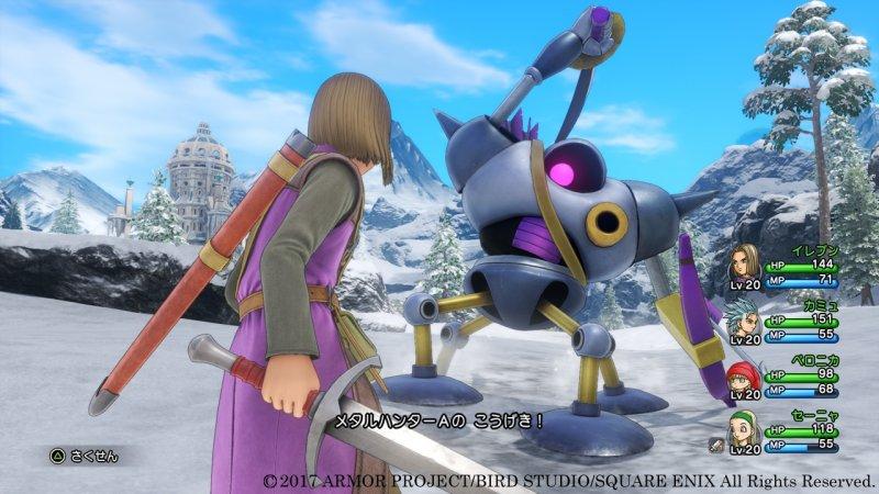 Dragon Quest XI, la recensione