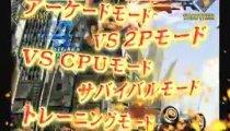 Hokuto no Ken - Trailer