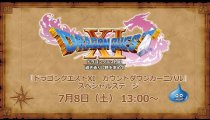 Dragon Quest XI: In Search of Departed Time - Video gameplay della versione per Nintendo 3DS