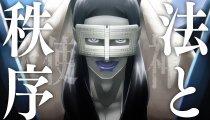 Shin Megami Tensei: Strange Journey Redux - Un nuovo trailer dedicato alla trama