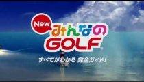 Everybody's Golf - Guida completa
