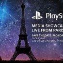 Sony ha annunciato la data della propria conferenza alla Paris Games Week 2017